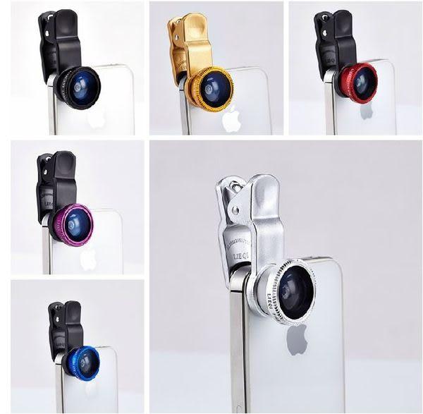 LQ-011 LQ011  0.65X廣角/微距/魚眼 三合一 無暗角 輕巧 夾式 通用型/外置/自拍鏡頭/手機/平板鏡頭