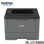 ★機+碳優惠組★ Brother HL-L5100DN 高速有線黑白雷射自動雙面印表機 5100