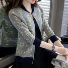 外套女韓版寬鬆針織衫女開衫薄款毛衣短款上衣潮女  米菲良品