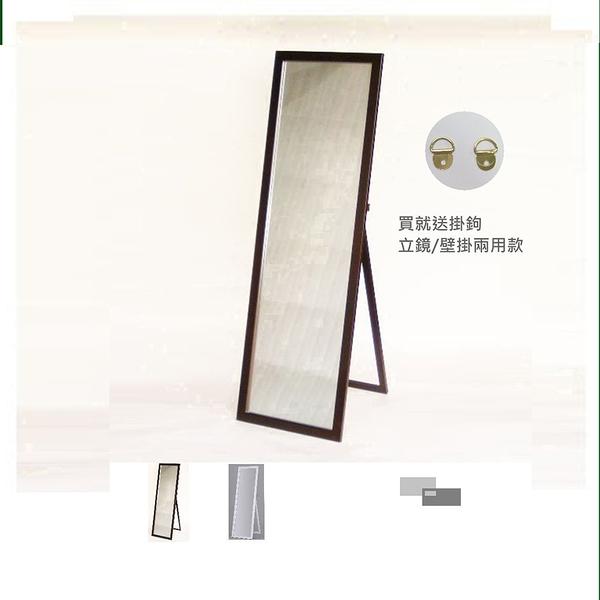 【品味玩傢】防爆實木落地鏡壁鏡2用款/全身鏡/落地鏡/掛鏡/壁鏡