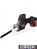 鋰電電鋸 往復鋸小型家用電動馬刀鋸鋰電池電鋸戶外手鋸充電鋸子便攜 WJ百分百