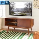 [客尊屋-椅天]Barbara芭芭拉二空單滑門全實木多媒體收納電視櫃-兩色可選-原木色