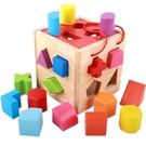 兒童形狀配對積木玩具女孩1-2-3周歲一歲半寶寶男孩早教益智