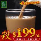 歐可茶葉 英式真奶茶 經典款(8包/盒)...