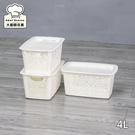 聯府每日收納籃附蓋4L收納盒置物盒NBF-303-大廚師百貨