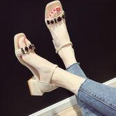 粗跟涼鞋 夏2018新款韓版粗跟露趾水鉆高跟鞋一字扣 JA2803『美鞋公社』