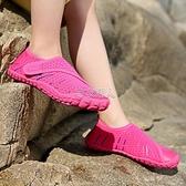 沙灘鞋兒童速干涉水鞋防滑兒童溯溪鞋海邊沙灘浮潛鞋女游泳鞋防割 快速出貨