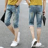 薄款牛仔短褲男五分褲夏季破洞乞丐韓版潮流百搭休閒七分褲子男潮   時尚潮流
