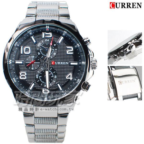 CURREN 卡瑞恩 數字時刻 造型三眼 大錶徑腕錶 男錶 厚實 防水手錶 CU8276銀黑
