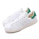 【五折特賣】adidas 休閒鞋 Stan Smith 白 綠 男鞋 運動鞋 Gore-Tex 防水 奶油底 【ACS】 FU8926