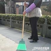 藝帚 藝帚 戶外掃落葉掃把掃帚硬毛 加長柄掃院子庭院掃水室外掃地笤帚