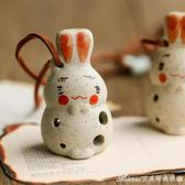 陶笛 趣味粗陶項鍊飾品 中音b調6孔陶笛樂器送音譜兔子項鍊  艾美時尚衣櫥