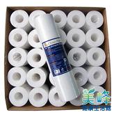 台灣製造CLEAN PURE10英吋NSF認證1微米PP濾心一箱50支只賣1400元