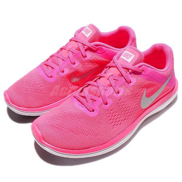 Nike 慢跑鞋 Flex 2016 RN GS Run 運動鞋 粉紅 白 銀勾 女鞋 大童鞋【PUMP306】 834281-600
