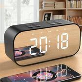 藍芽音箱迷你家用鬧鐘無線電腦重低音炮音響  可然精品鞋櫃