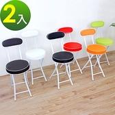【頂堅】沙發椅座(高背)折疊椅/摺疊餐椅/工作洽談椅-六色-2入組綠色