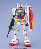 鋼彈模型 PG 1/60 RX-78-2 初代鋼彈 TOYeGO 玩具e哥