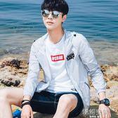 防曬服外套男韓版潮流2019夏季男士超薄情侶透氣帥氣輕薄款防曬衣 韓語空間