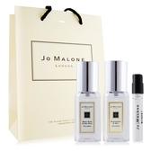 Jo Malone 鼠尾草+黑莓子(9ml)X2+杏桃花與蜂蜜針管香水 -贈提袋
