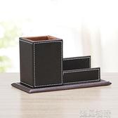 名片座高檔皮革筆筒文具特價禮品創意商務辦公組合簡約桌面多功能收納盒 快速出貨