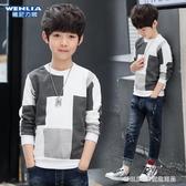 長袖上衣 男童新款長袖t恤兒童小衫8男孩打底衫10上衣12-15歲 童趣潮品