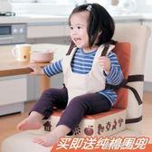 日本多功能嬰兒寶寶便攜式可摺疊餐 椅餐墊 可調節兒童增高 HM  WD一米陽光