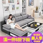 小戶型布藝沙發 三人轉角可拆洗沙發客廳整裝組合 布藝沙發小戶型JY