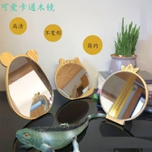 木質化妝鏡可愛木質高清鏡子臺式桌面可愛梳妝鏡女生宿舍梳妝臺化妝鏡