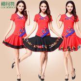 大呎碼廣場舞服裝新款套裝夏季舞蹈服成人演出裙 EY3290『MG大尺碼』