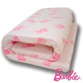 【美國Barbie‧芭比】《IM A DOLL》5公分天然乳膠床墊(雙人5尺)