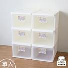 聯府愛家抽屜整理箱45L(單入)透明抽屜收納箱抽屜櫃層櫃K-1045-大廚師百貨