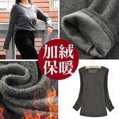 魔法e裳《厚磅重絨毛保暖衣》彈性修身顯瘦*外穿內搭*超御寒發熱保暖衣-T204