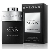 BVLGARI 寶格麗 Black Cologne 當代冰海 男性古龍淡香水 60ml