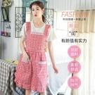 韓版純棉圍裙大人廚房做飯家用防水防油可愛日系圍腰工作女士時尚 夢幻小鎮
