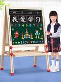 兒童畫板磁性幼兒小黑板支架式 cf 全館免運
