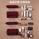 化妝包女便攜大容量收納袋