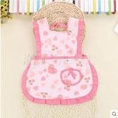 寶寶罩衣夏季薄款嬰兒吃飯防水防臟兒童春秋公主無袖純棉圍裙圍兜 滿天星