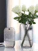 玻璃花瓶大號透明水培簡約創意擺件客廳鮮花玫瑰插花瓶干花器 YTL 中秋節好禮