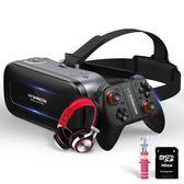 VR眼鏡 VR眼鏡一體機3D眼鏡虛擬現實影院遊戲頭戴式ar影院2k頭盔wifi八核