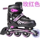 直排輪 成年女生大學生初學者中大童全套裝可調兒童旱冰直排輪滑鞋TW【快速出貨八折鉅惠】