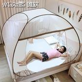 蒙古包免安裝1.2米1.5新款加厚加密學生宿舍蚊帳1.8m床雙人家用