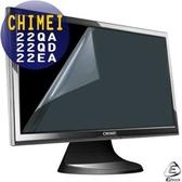 EZstick靜電式電腦LCD液晶霧面螢幕貼-CHIMEI 22QA 22吋寬 專用