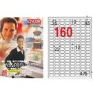 【奇奇文具】龍德 LD-8100-W-A 白色160格三用標籤 105入