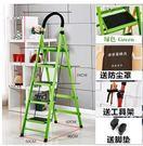 設計師家用折疊梯室內梯加厚碳管四步五步六步人字梯工程梯子【綠色升級加厚碳鋼5步】