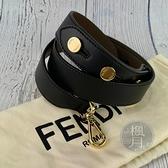 BRAND楓月 FENDI 芬迪 黑背帶 皮質 全皮 雙面 雙色 包包背帶 黑色 棕色 光滑皮