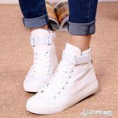 增高鞋女 高筒帆布鞋女2018春季新款內增高小白鞋女韓版平底休閒運動學生鞋 Cocoa