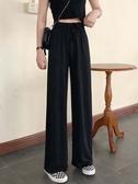 寬褲 褲長110女 超長寬松高腰2020新款垂感直筒闊腿褲百搭黑色韓版夏季