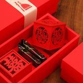 創意喜糖盒中式婚禮伴手禮結婚喜糖盒韓版 個性中國風婚慶喜糖盒子