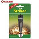 丹大戶外【Coghlans】FLINT STRIKER 打火石/點火棒/打火機/起火器/起火棒/野外求生/鎂棒 #1005