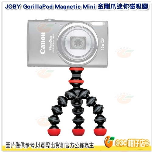 JOBY JB49 GorillaPod Magnetic Mini 金剛爪迷你磁吸三腳架公司貨 魔術章魚腳架 適用直播